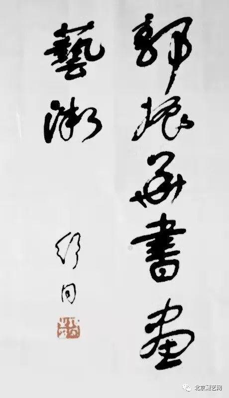 「新时代书画代表人物・郭振华」献礼建党100周年作品展