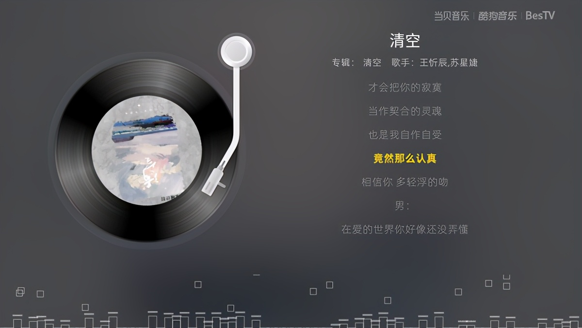 """021抖音最近火的歌,这3首听哭了千万人"""""""