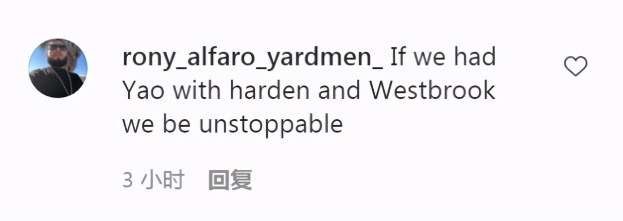 姚明首秀18週年!火箭球迷想念「巨人」:他和哈登威少聯手將無敵!-黑特籃球-NBA新聞影音圖片分享社區
