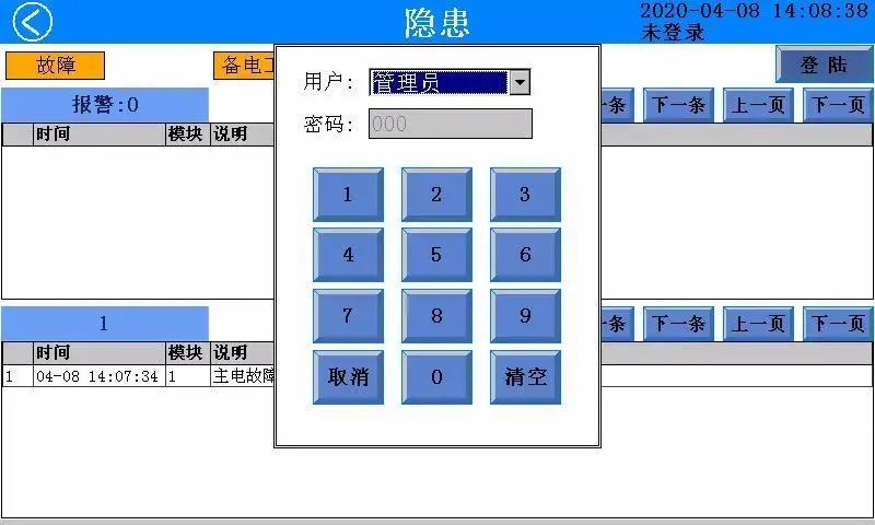 安科瑞各大银行用电安全监测预警系统及解决方案—安科瑞 戴玥