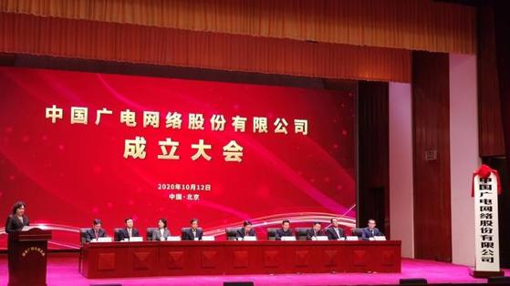 中国第四大运营商广电网络正式挂牌,192号段的5G有何玄机?