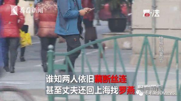 人间悲剧!上海一民居内,妻子当着丈夫面前将小三杀死……