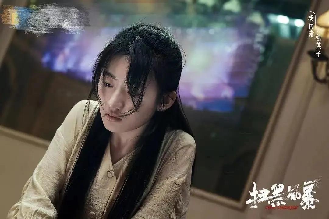 《扫黑风暴》4个女性角色:徐英子最惨,江疏影的黄希可有可无?