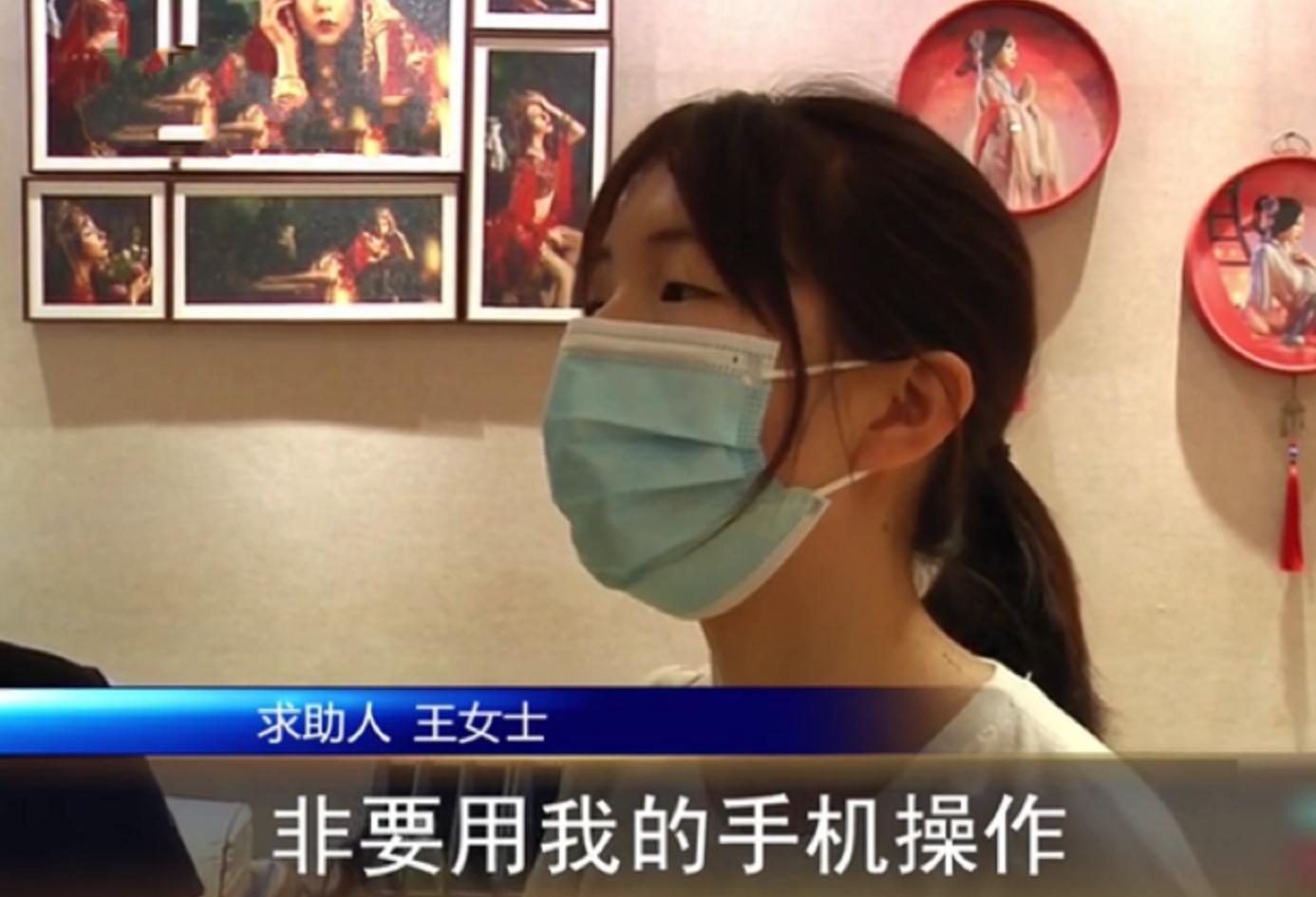 郑州女大学生拍艺术照被要求贷款,1500元套餐变10000元,学生:强买强卖