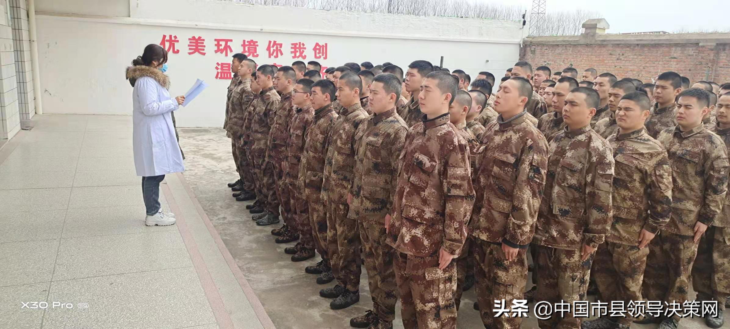 """江苏盐城射阳县100余名预定新兵未入军营先""""当兵"""""""