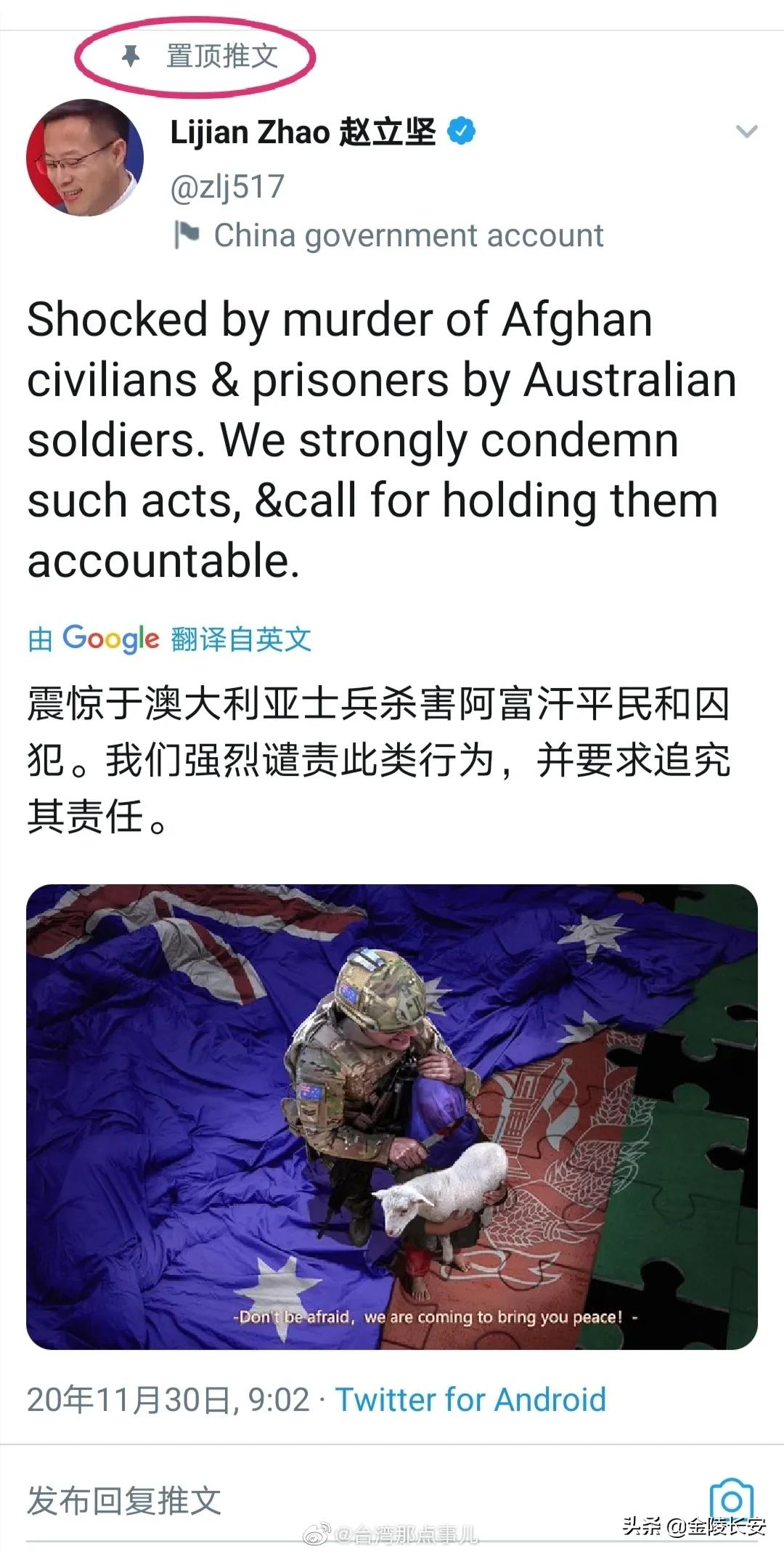 中国,终于把西方舆论霸权撕开了一个口子!