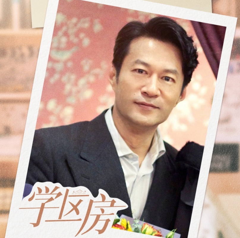 《生活万岁》刚开播,王鸥又一新剧官宣杀青,搭档赵薇秦昊