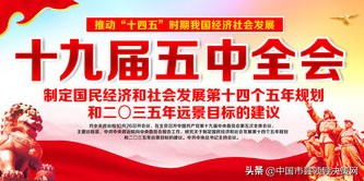 江苏滨海县界牌中心卫生院努力提升医院整体形象