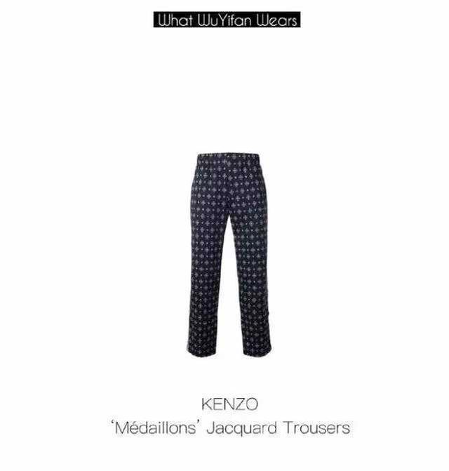 吴亦凡穿花裤子上热搜:人家吴亦凡穿是时尚单品,我穿却是睡裤