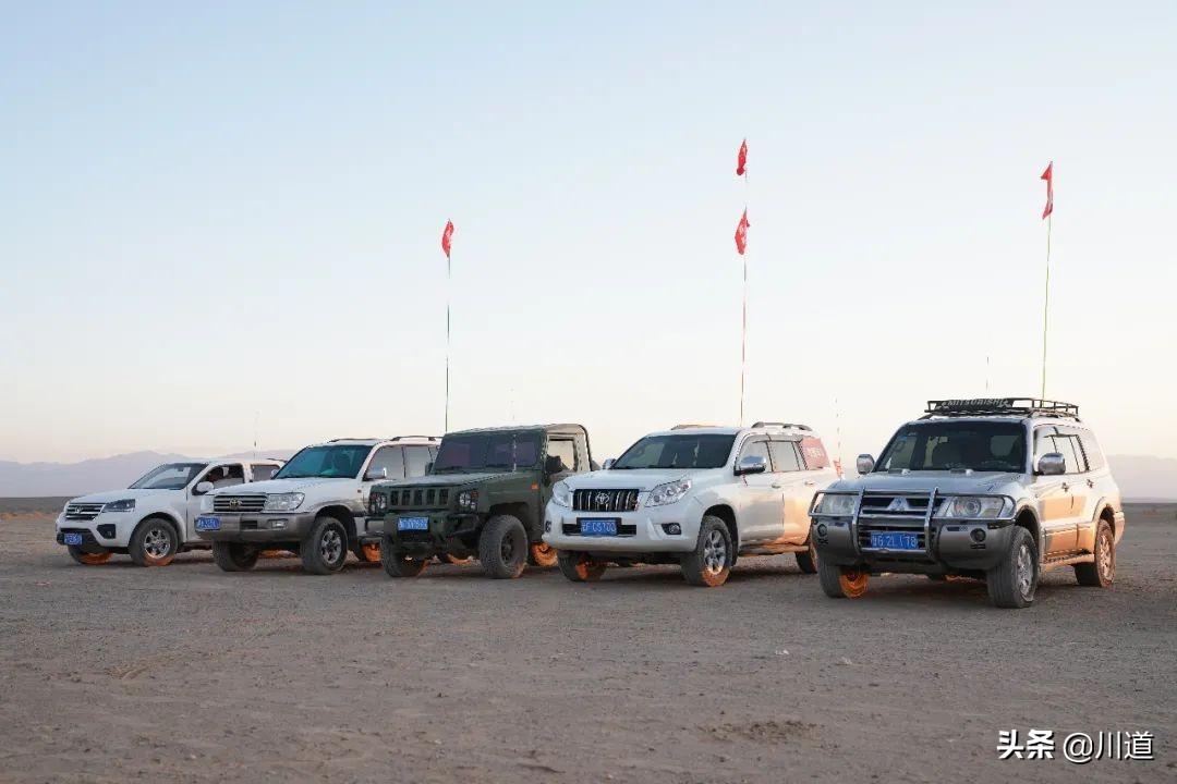 首屆智客匯戈壁沙漠徒步挑戰賽
