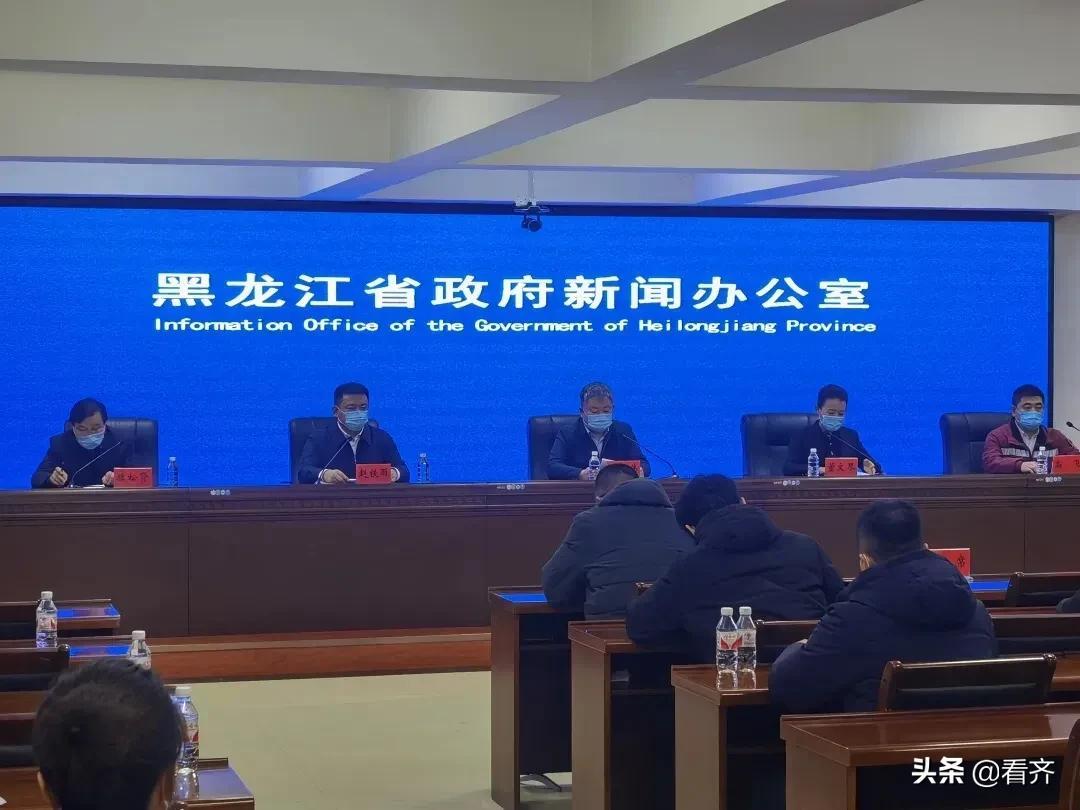 黑龙江新增40+50!一地调整为高风险地区