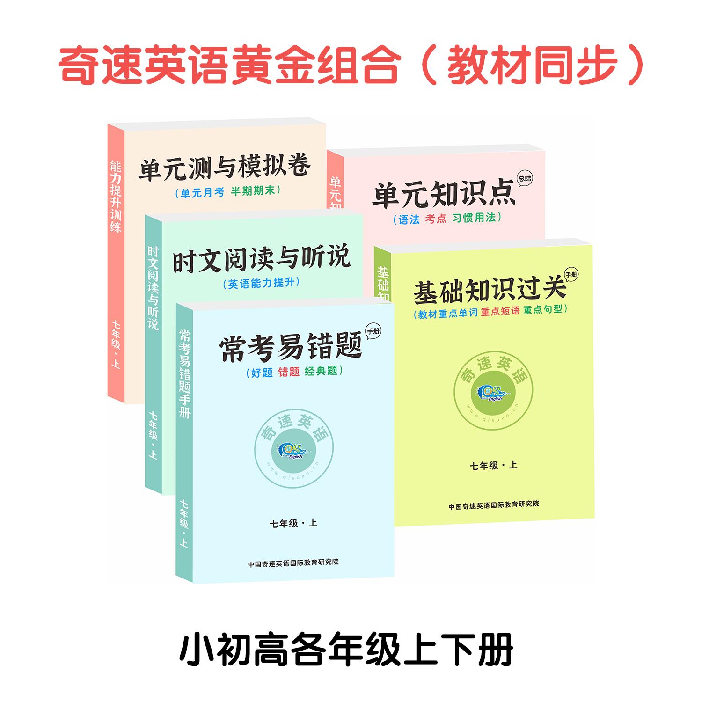 期末考试复习――人教版八年级英语上册课本各单元知识点汇总