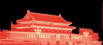 """燃!厦大学子热血军训结业,千人瞬移表白""""祖国万岁""""!"""