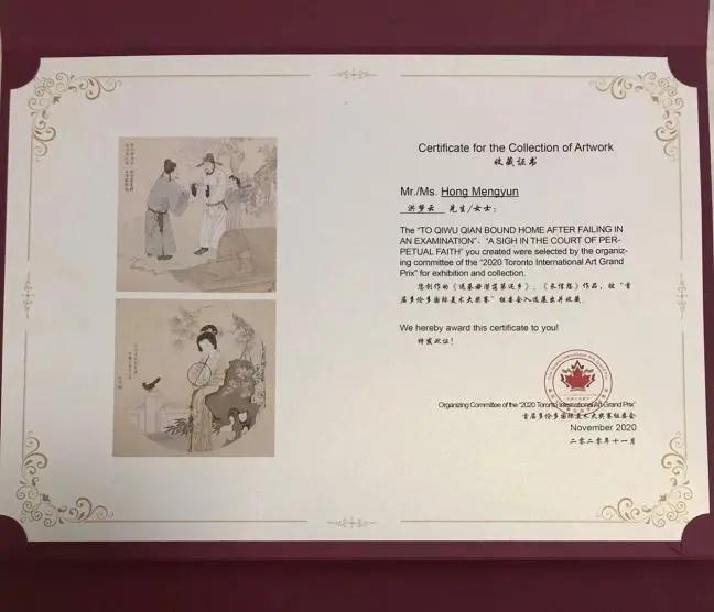 美女艺术家洪梦云——感受美丽 感受精致