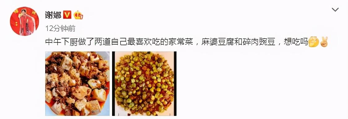 謝娜預產期將至,仍挺大肚做家常菜,老公張傑太有口福了