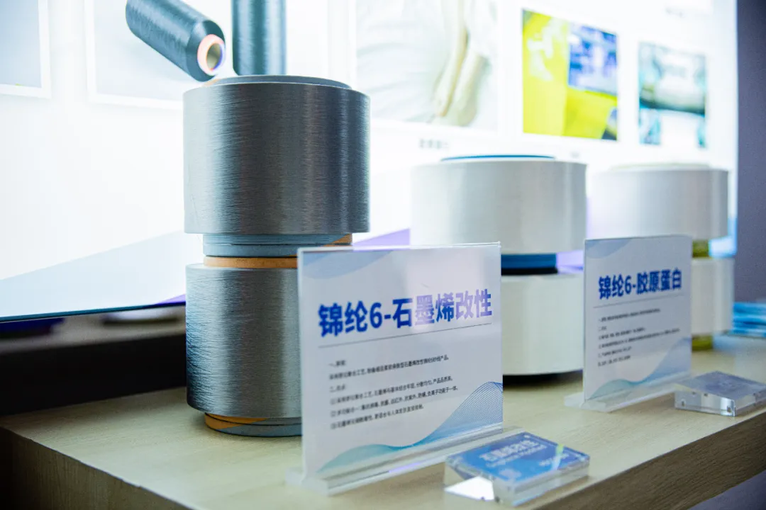 6·18海峡创新项目成果交易会举行,恒申集团携锦纶6系列产品亮相