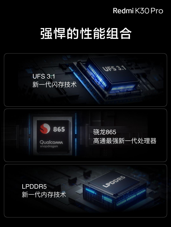 红米K30 Pro高配置5G手机最低2999元,让小米10怎么活?