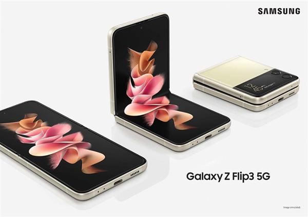 价格压到万元内,折叠屏手机的终极形态会是啥?