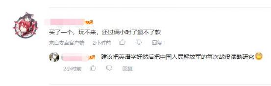 中国玩家指挥老外逆天翻盘,这款冷门游戏因为一个视频走红国内