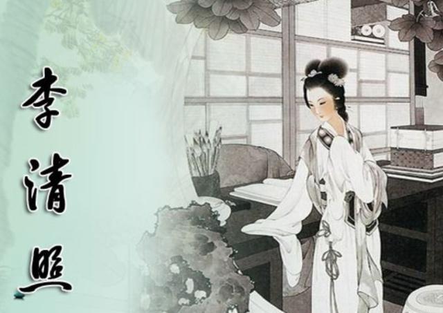 李清照:她似遗落在词卷间薄薄的一片黄花,向世人诉一段凄美过往