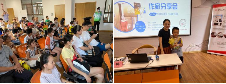 2020上海书展进社区系列活动