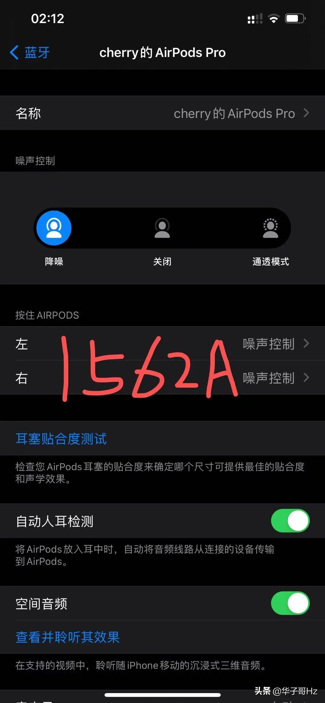 洛达1562A AirPods pro对比苹果正品无线蓝牙耳机区别在哪里?