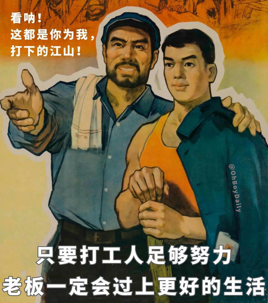 从社畜到打工人,青年亚文化不丧了?