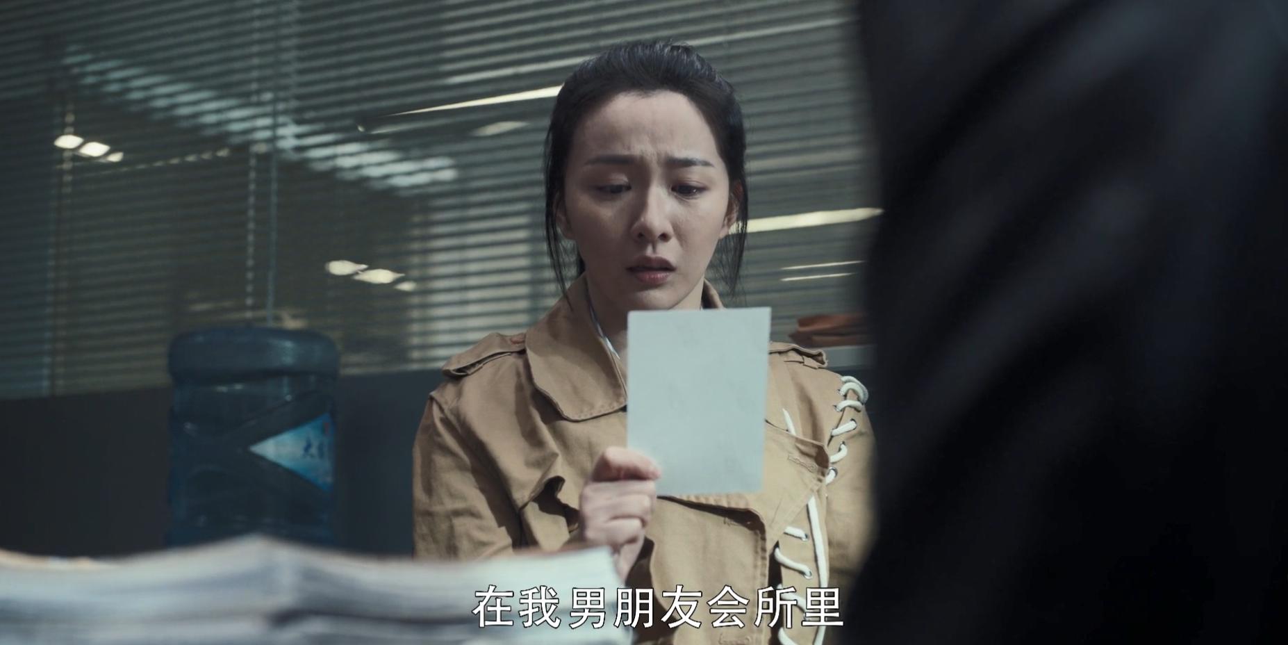 扫黑风暴:麦萌萌送人为何会被蒙上红布,第二天为何又匆忙离开?