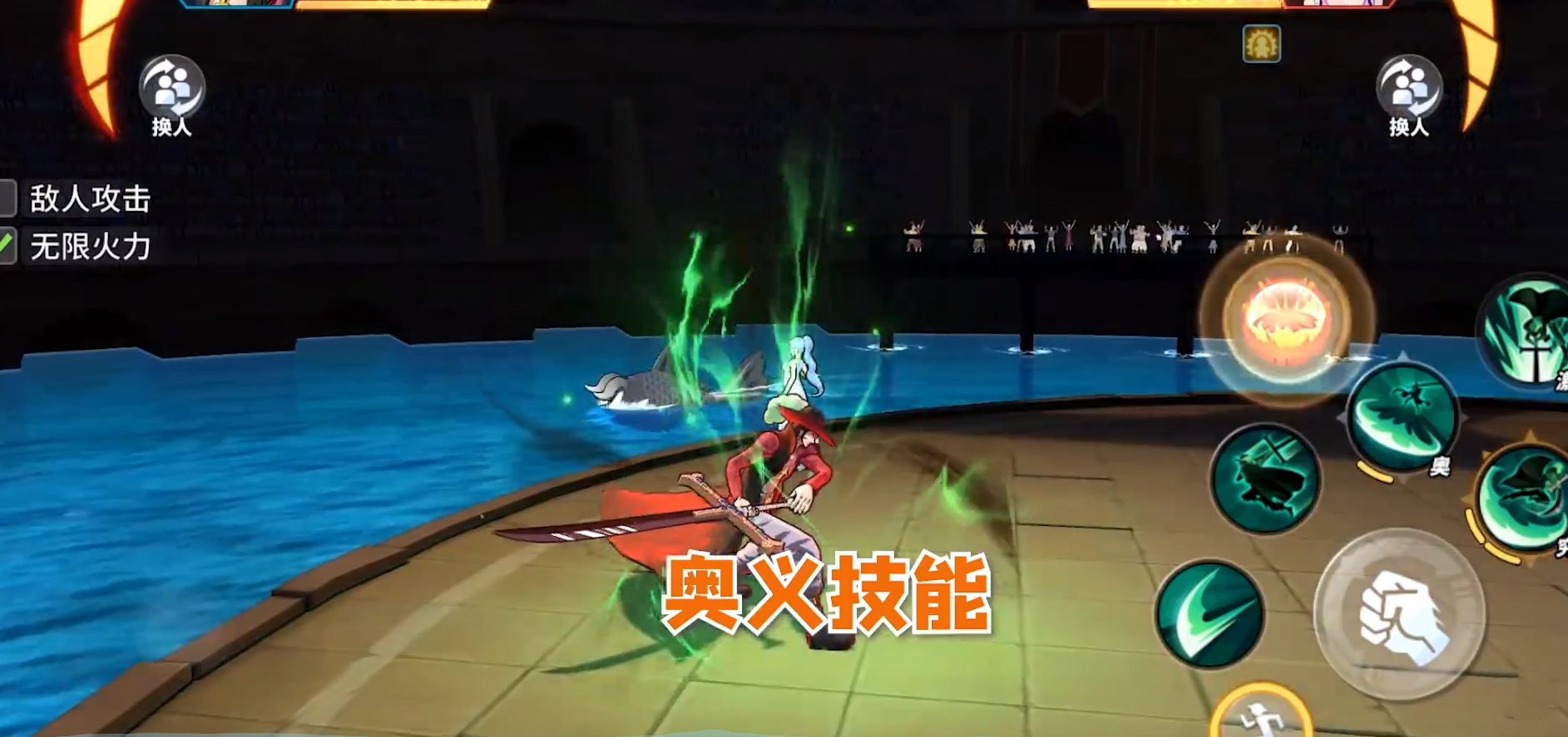 《航海王热血航线》体验心得:最好的3D格斗手游