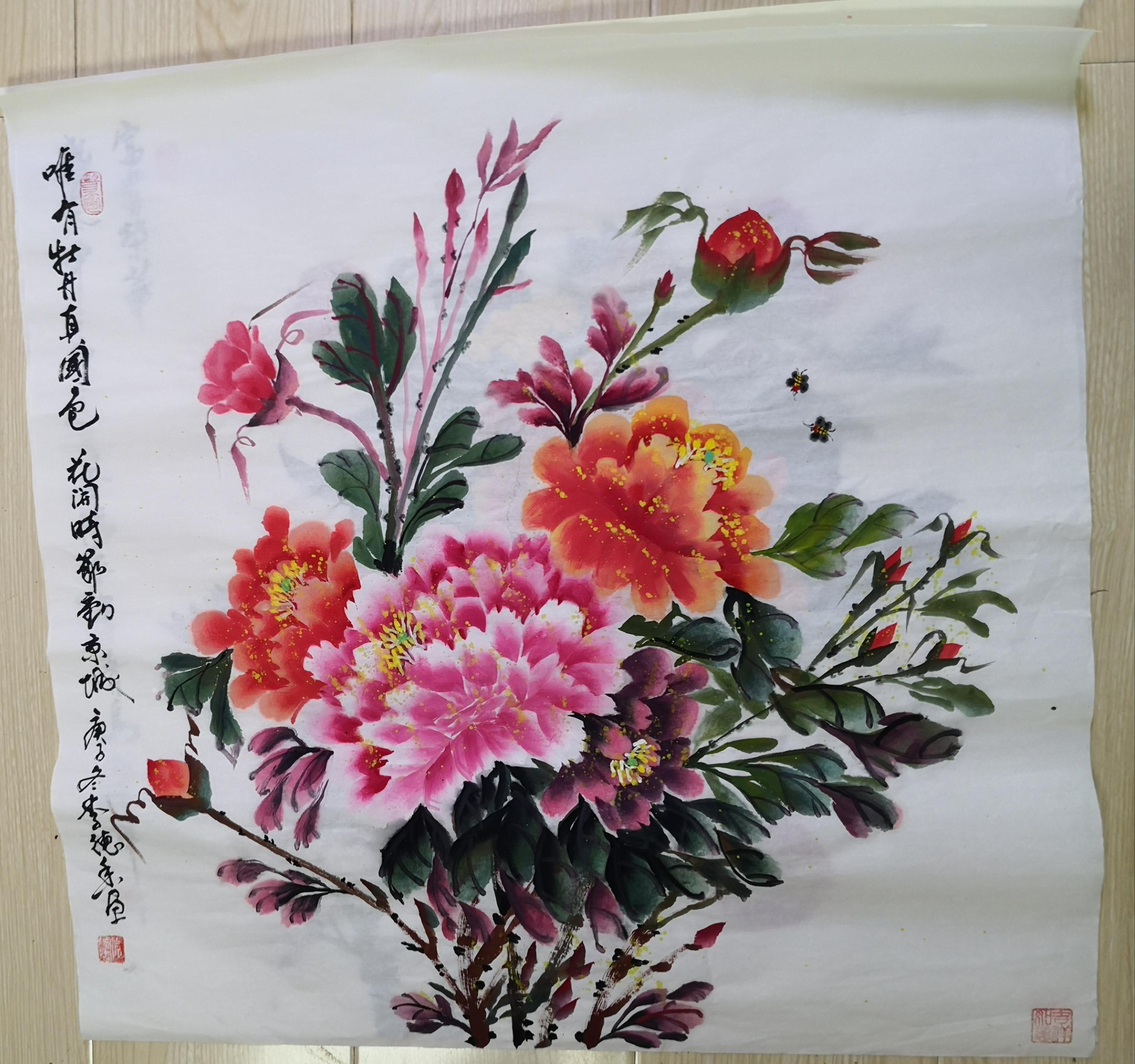 画家李德香2021迎春作品展