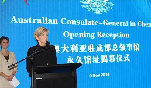 澳媒:千万别浪费中国西部的机遇