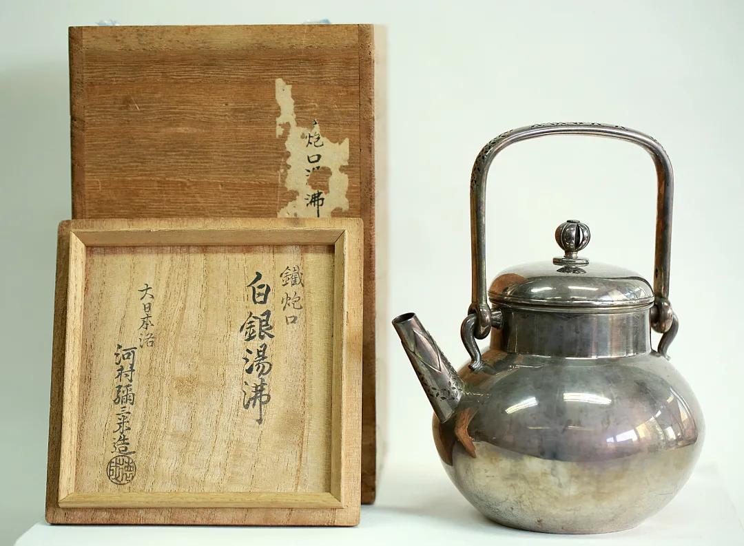 古茶道具专场网络文物拍卖会(第一期)