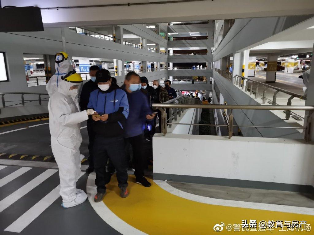 上海疫情出現反彈,三天六人確診,浦東機場全員檢查