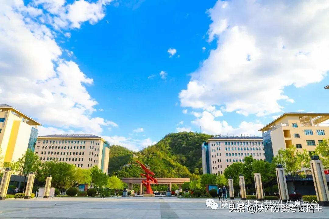民族根脉 圣地延安 | 延安职业技术学院