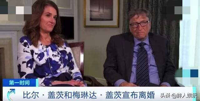 """比尔·盖茨的""""传奇人生"""",以及他背后不得不说的女人"""