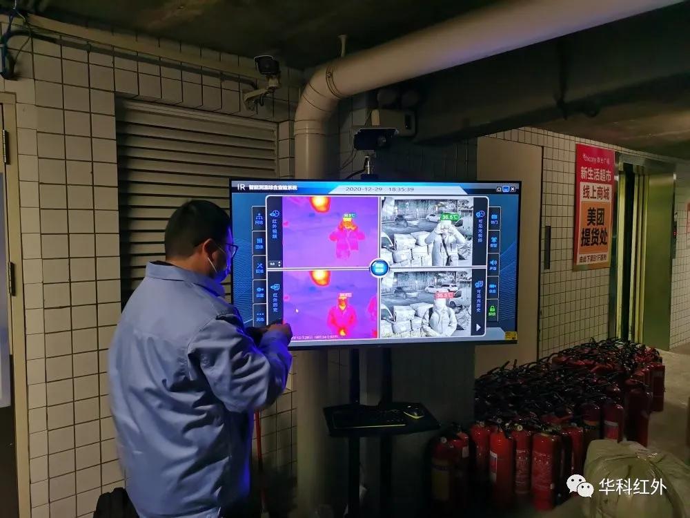 """华中数控红外测温仪已在武汉大型商场、超市正式""""上岗"""""""