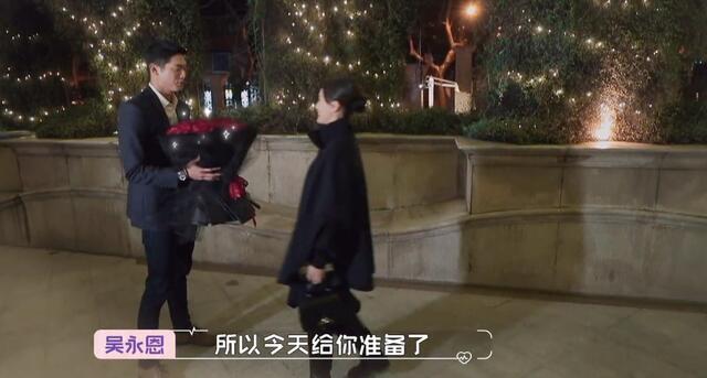 张萌曝《怦然》收官后,让王子文吴永恩请客被拒,理由超搞笑