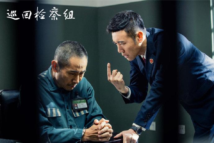 巡回检察组大结局,于和伟成泰燊飙戏,冯森用三点说服米振东认罪