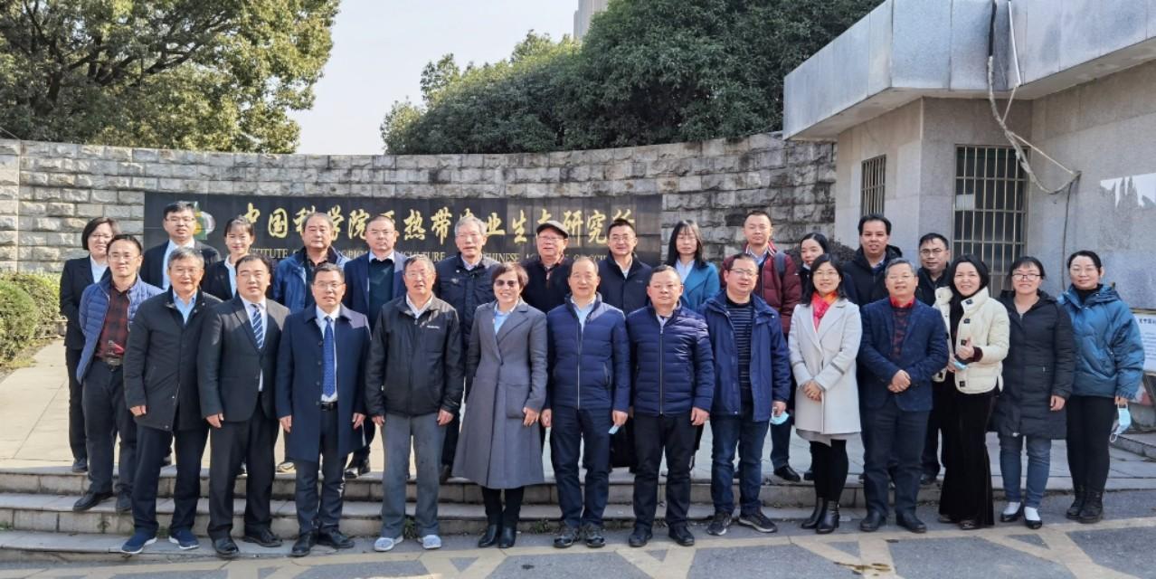 中国科学院与牧原集团学术交流研讨会—猪氨基酸营养与免疫