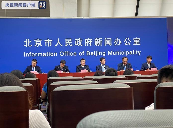 全球首个!北京将建设高级别自动驾驶示范区