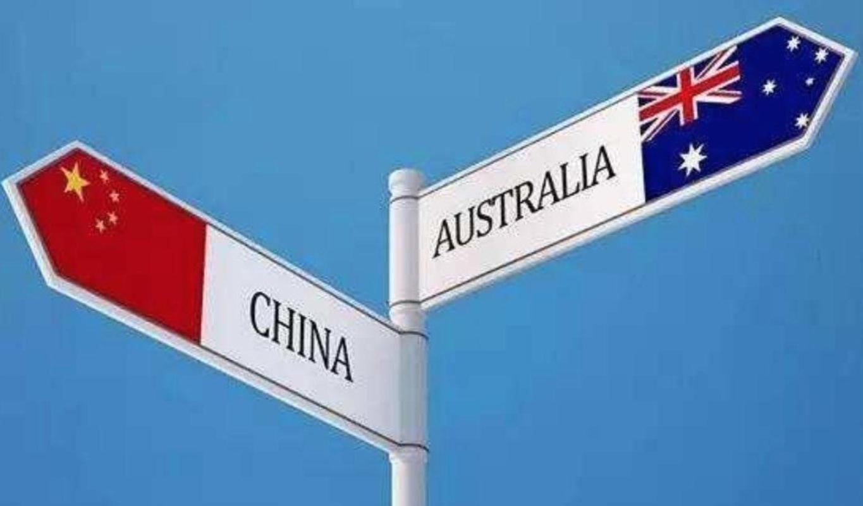 中国制裁已经生效,澳大利亚终于坚持不住了?澳大利亚媒体:我们首先瞄准中国