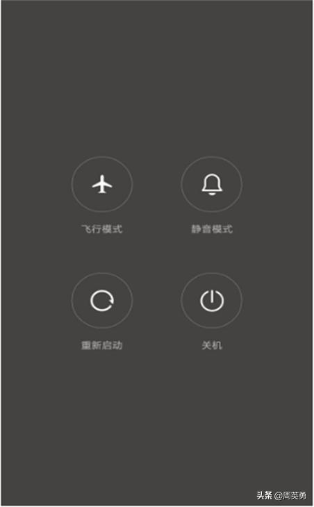 手机进入安全模式怎么退出(vivo手机怎样退出安全模式)