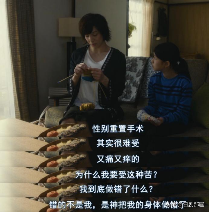 日本顶级歌手宇多田光大胆宣布出柜:受够了男女框架