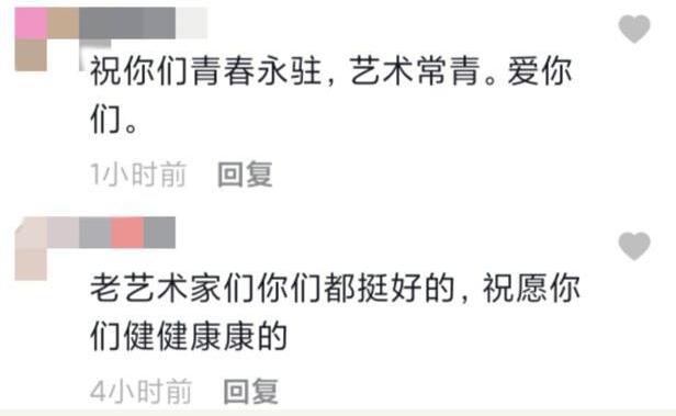 于文华与斯琴高娃 陆树铭畅聊往事引发了网友讨论