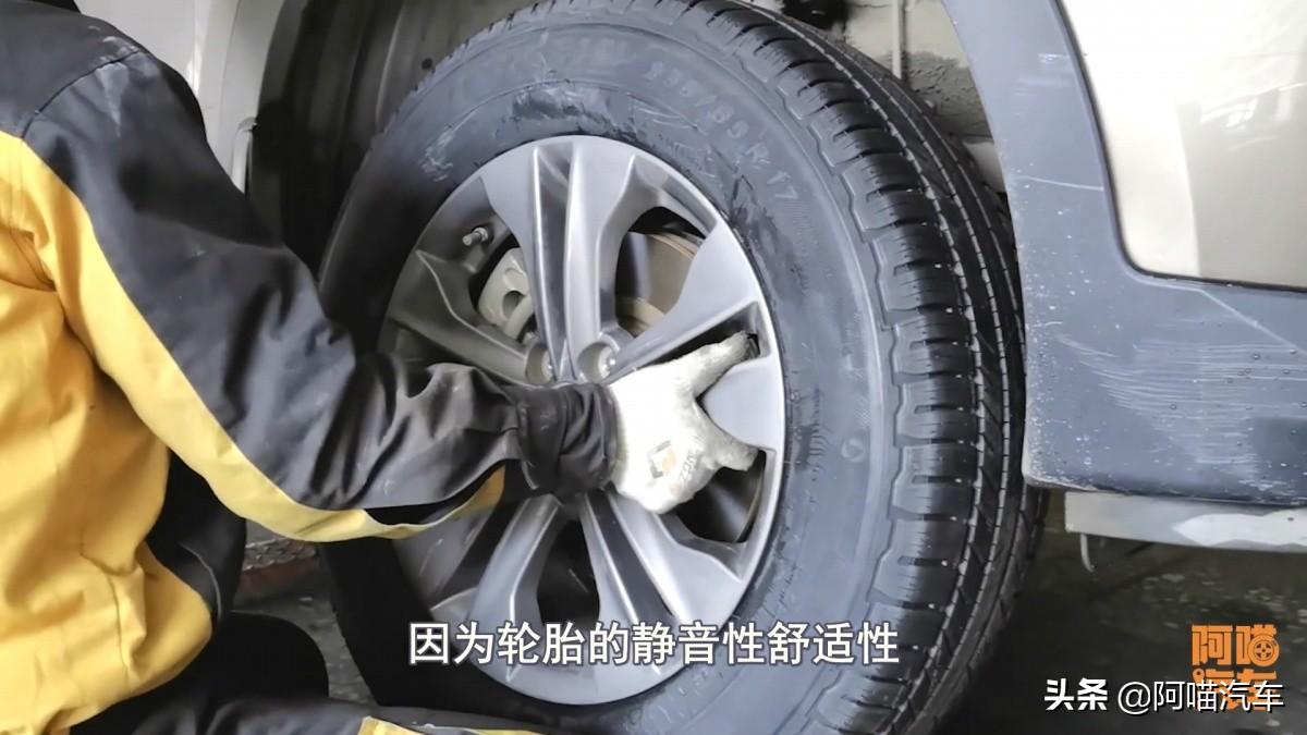 车子换哪种轮胎最好?老司机给你最实在的建议,新手学会不吃亏