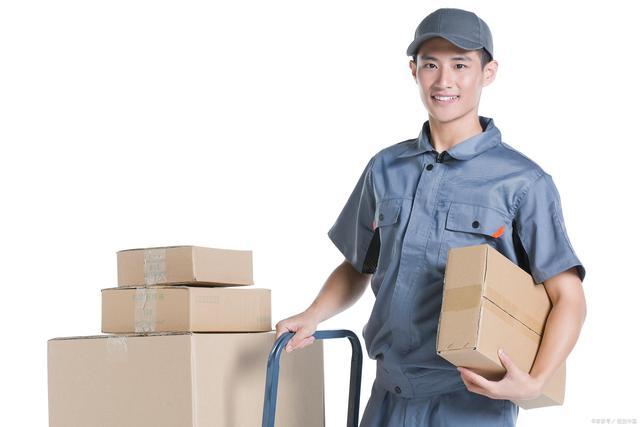 只要是中華人民共和國的領土我們都能送到!中國郵政