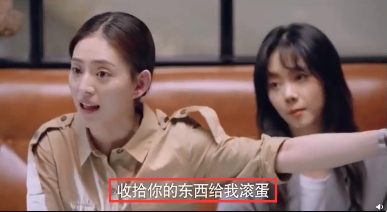 """家人:周淼电话备注师姐""""富婆"""",被开除时尖尖表情变化演技好棒"""