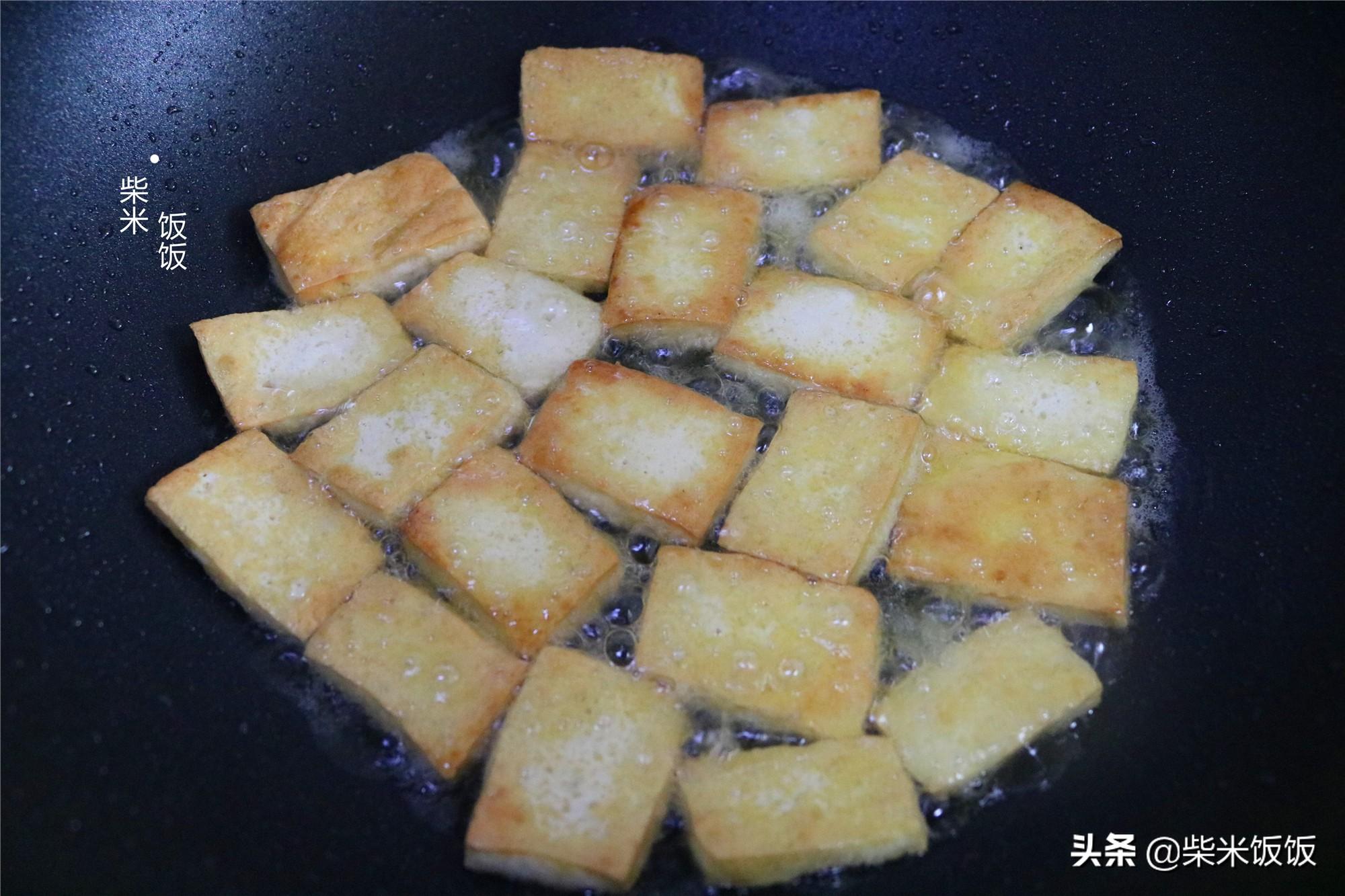 豆腐这样做太好吃了,入味又多汁 美食做法 第2张
