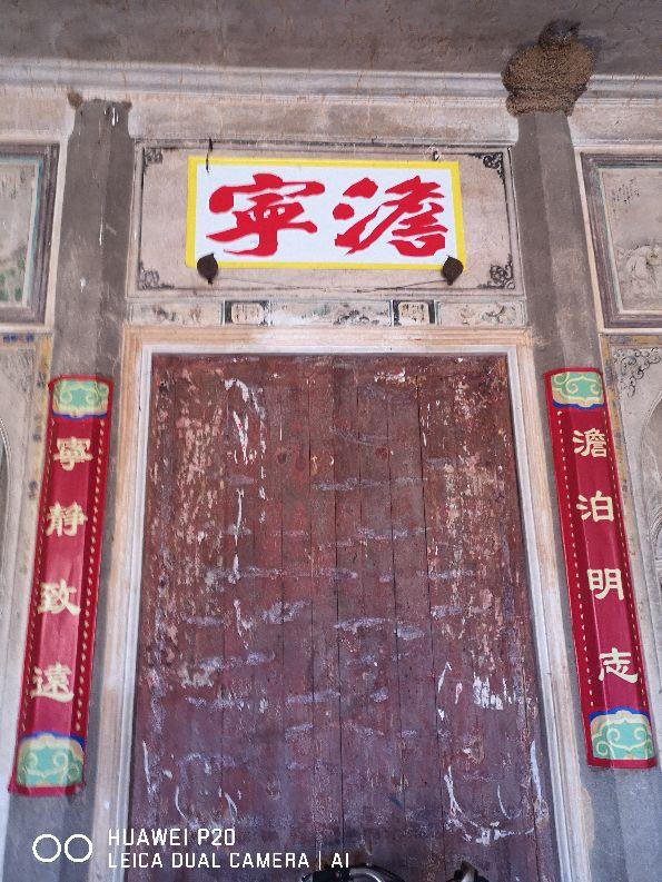 大埔县三河古镇,荣锦楼见证将军钟嘉华的少年成长