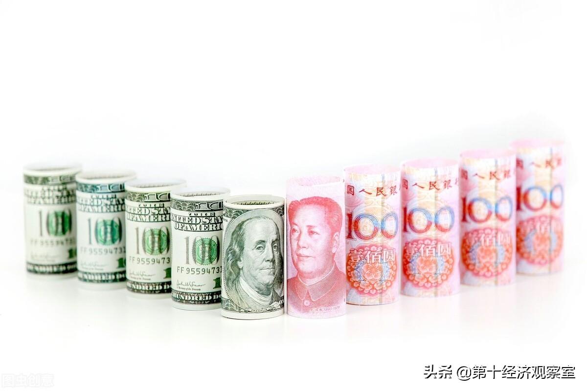 中美金融暗战,人民币频频升值,对我们<a style='color: #3753A2;font-size: 18px;font-weight: 400;' target='_blank' title='老百姓' href='/company/sh603883'>老百姓</a>来说,有什么影响?
